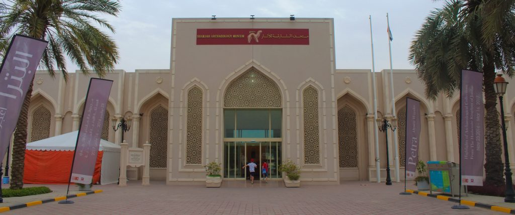 Sharjah Archaeology Museum - Places to Visit in Sharjah