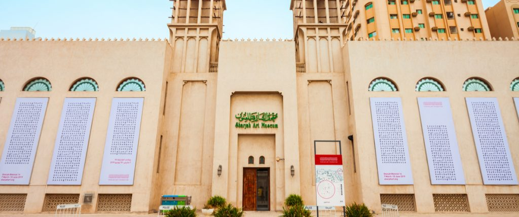 Sharjah Arts Museum - Places to Visit in Sharjah