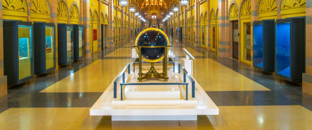 Sharjah Science Museum - Places to Visit in Sharjah
